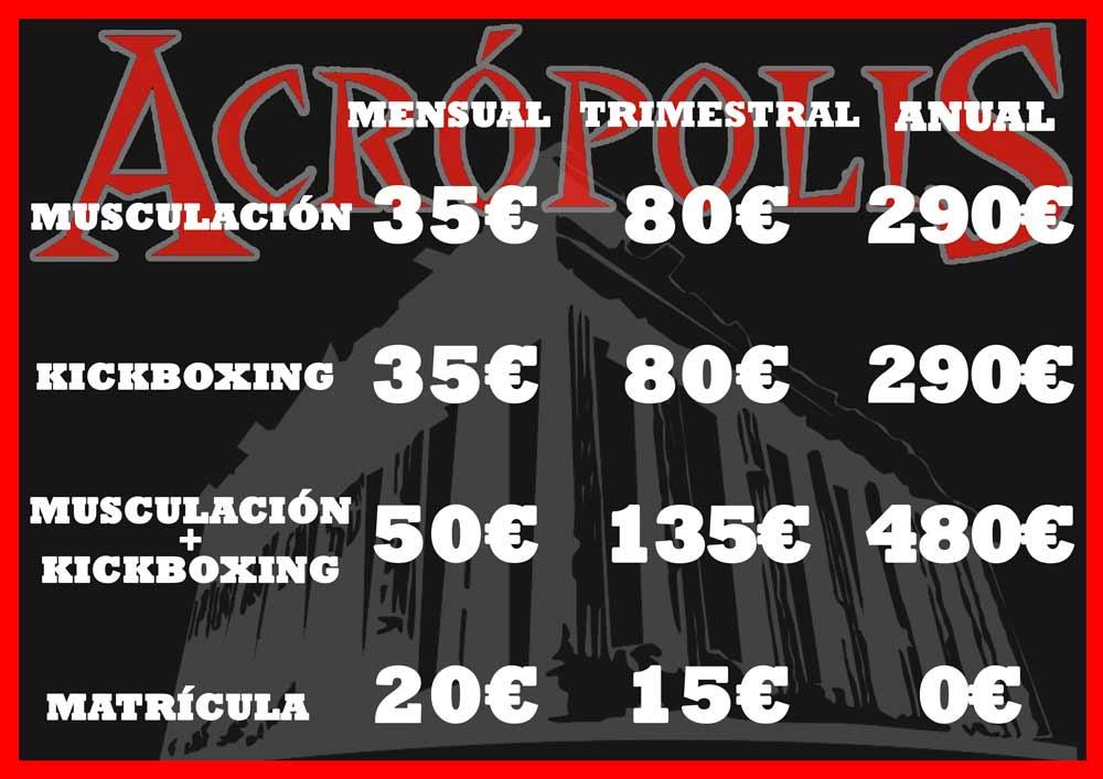 Tarifas Centro deportivo Acrópolis Badajoz
